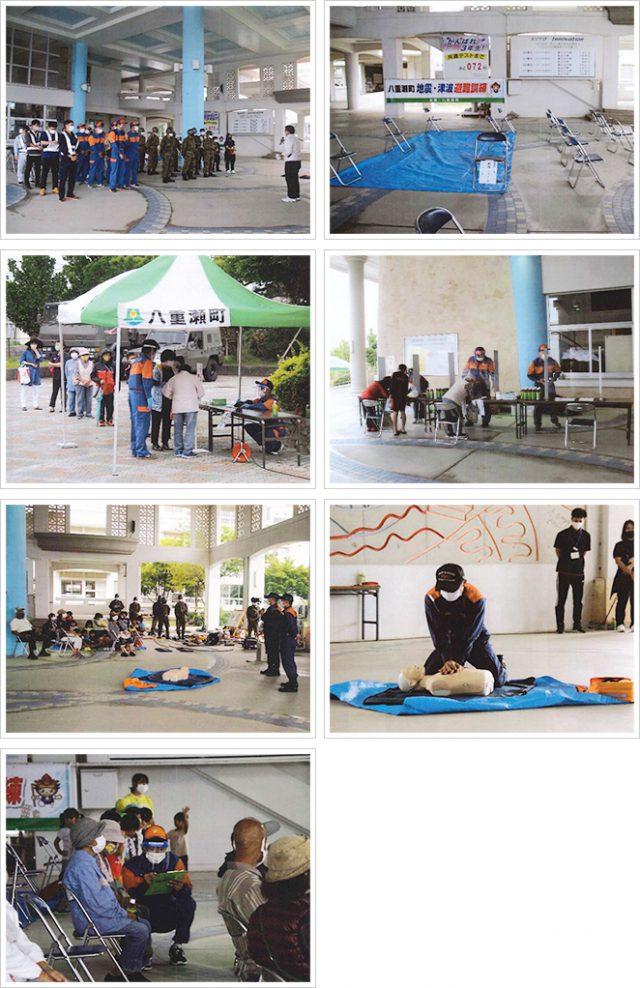 広域地震・津波避難訓練の様子